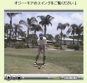 世界最新ゴルフ上達03.jpg